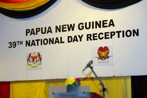 PAPUA NEW GUINEA 39TH YEAR  INDEPENDENCE DAY | 2014 |