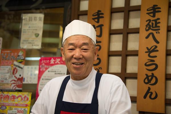 Omicho Market Kanizawa