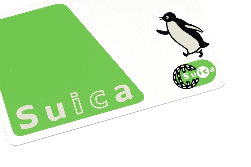 Tokyo Suica Card. Editorial credit: TungCheung / Shutterstock.com