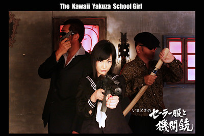 The Kawaii Yakuza School Girl / TOHKA
