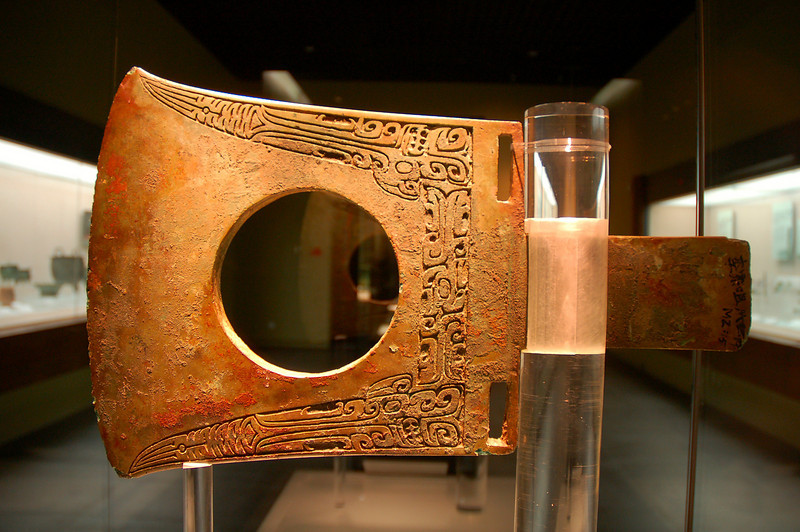 Artifacts from the Hubei Provincial Museum