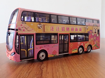 80M 80833 (CM134) Citybus Volvo B9TL 11.3m Year of the Dog 2018