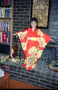 Tiffany as a Geisha performer