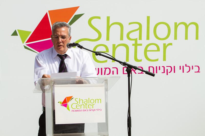 shalom center-228.jpg