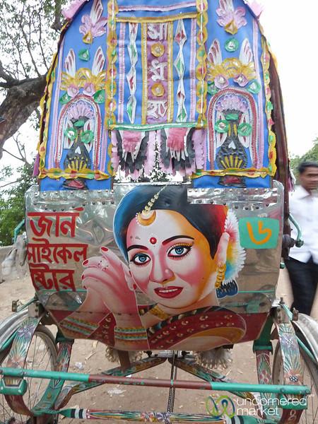 Bollywood Rickshaw Art - Rajshahi, Bangladesh