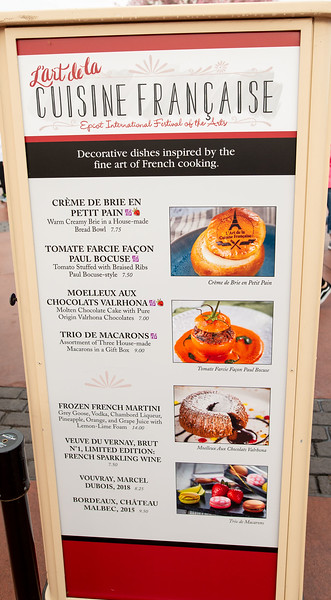 Another food menu - Epcot Walt Disney World