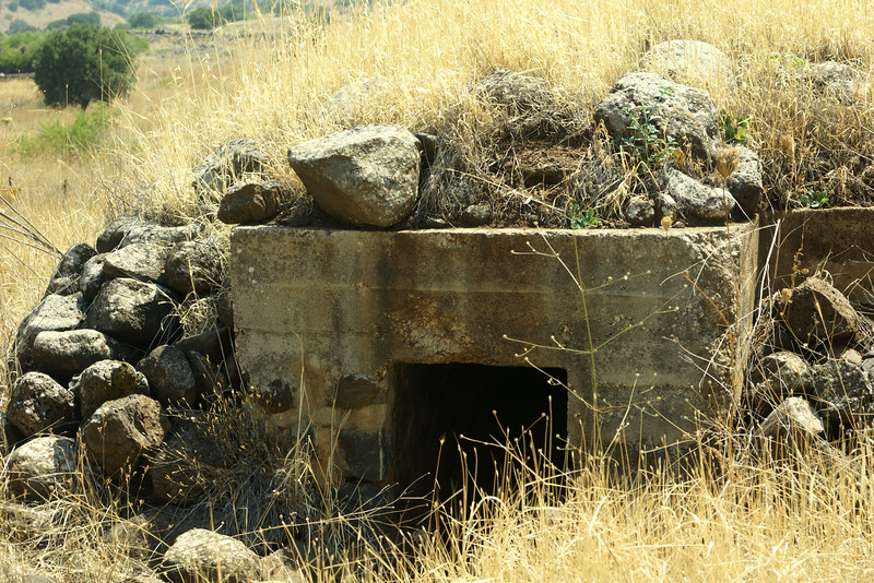 GOLAN HEIGHTS BUNKER