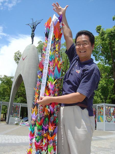 Hiroshima Cranes