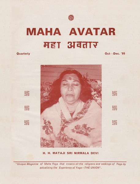 Maha Avatar October-December 1980