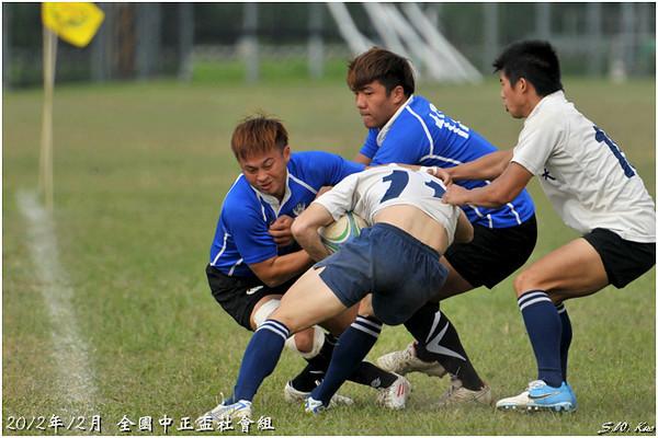 2012全國中正盃社會組-台灣體院 VS 輔仁大學(NTCPE vs FJU)