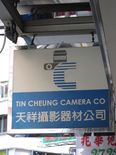 I purchased a new Canon point and shoot camera here