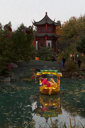 Chinese Lanterns 2011
