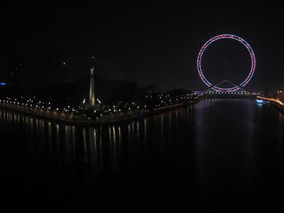 China - Tianjin