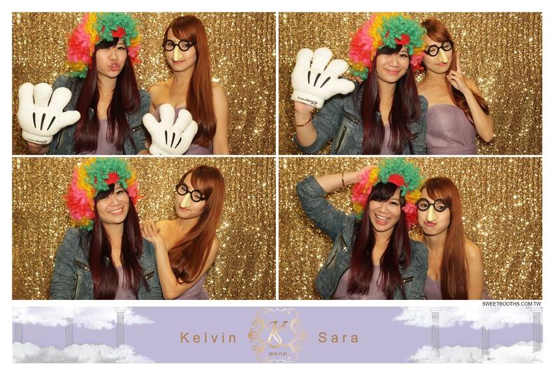 Kelvin.Sara_2015.11 (12).jpg