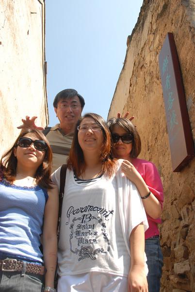 [20110730] MIBs @ Cuandixia-爨底下 Day Trip (29).JPG