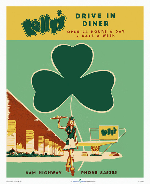 173: 'Kelly's Drive In Diner' Menu Cover for a once famous Oahu diner, ca 1950.