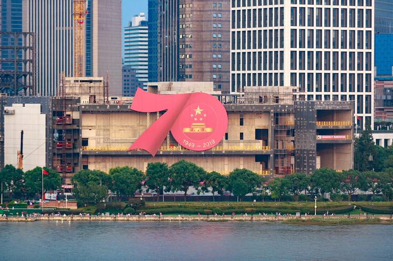 AIA-Shanghai-Incentive-Trip-2019-Day-1-017.jpg