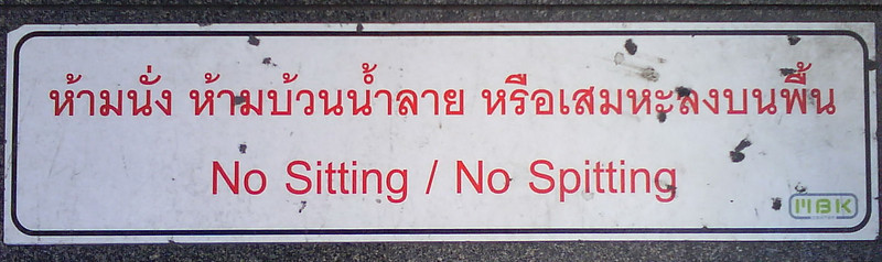 November 09: China and southeast Asia, funny signs everywhere