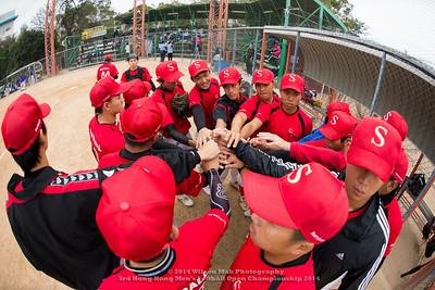 Softball - 壘球
