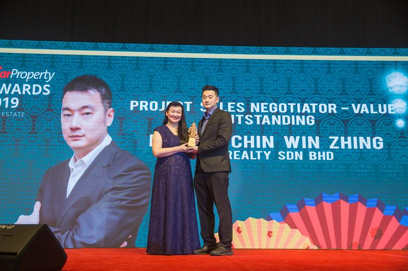 Star Propety Award Realty-581.jpg