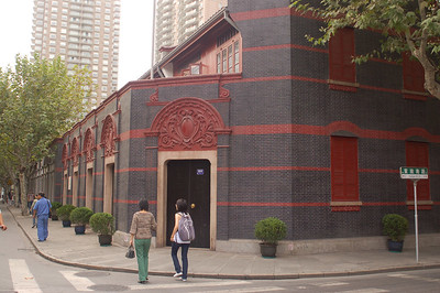 Site of the first congress of the CPC - Shanghai