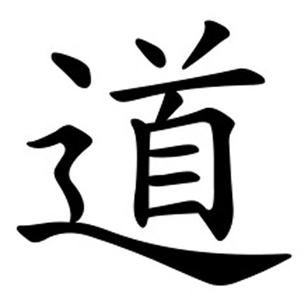 Tao V3.jpg