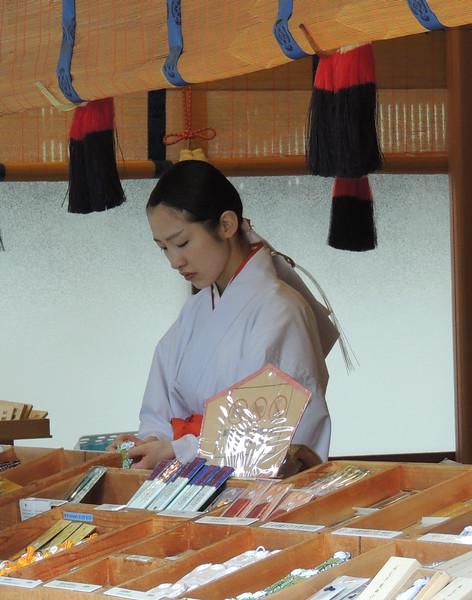 MeijiShrineShopGirlDSCN6276.jpg