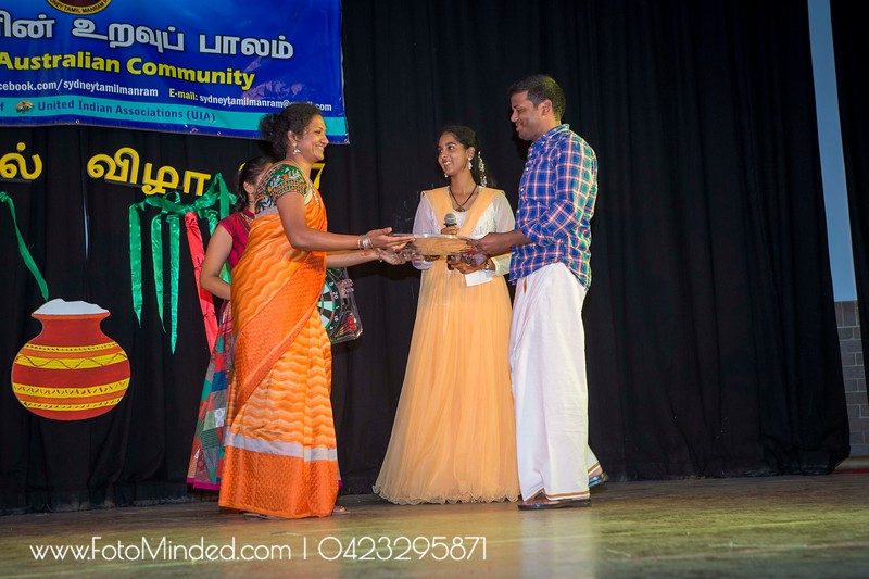 Sydney Tamil Manram Pongal Festival Celebration with the Chief Guest - Film Actor and Director Pandiyarajan