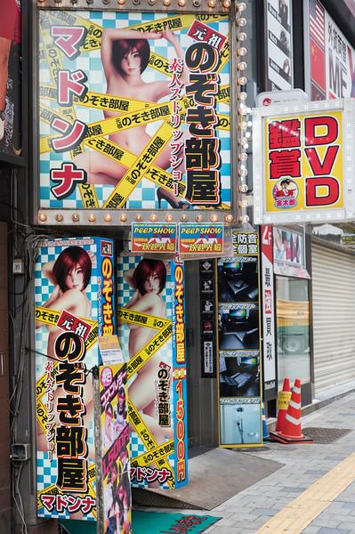 Kabukicho Sex Business District, Tokyo