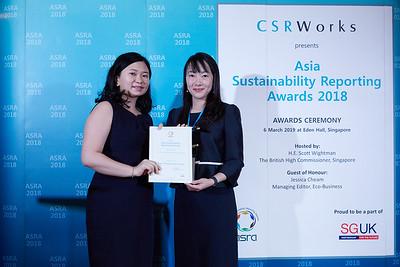 CSRworks Awards 2018