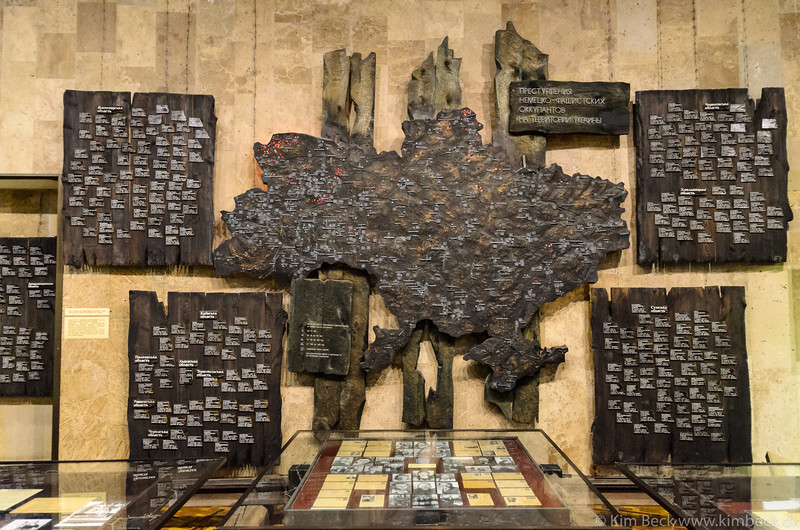 Ukraine in WW2 Museum #-21.jpg