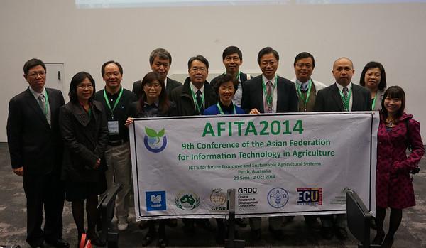 20140929 AFITA 亞洲農業資訊科技研討會