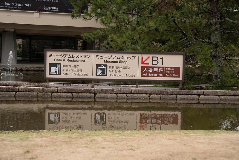20190411-JapanTour-4971.jpg