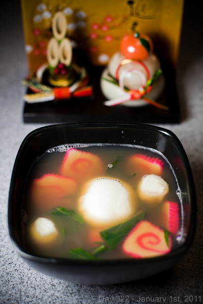 Today, I slept in very late, but I woke up around the time he woke up in Afghanistan so we got to spend an hour lying in bed having a great Skype conversation before he had to go to work. Later, I made myself ozoni, the Japanese New Year's soup, using Champuru's recipe as a guideline.