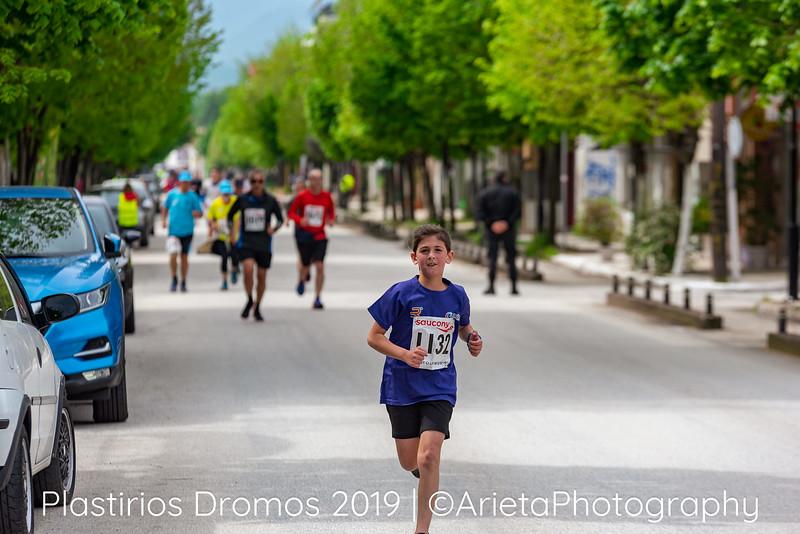 Dromeis-10km (178).jpg