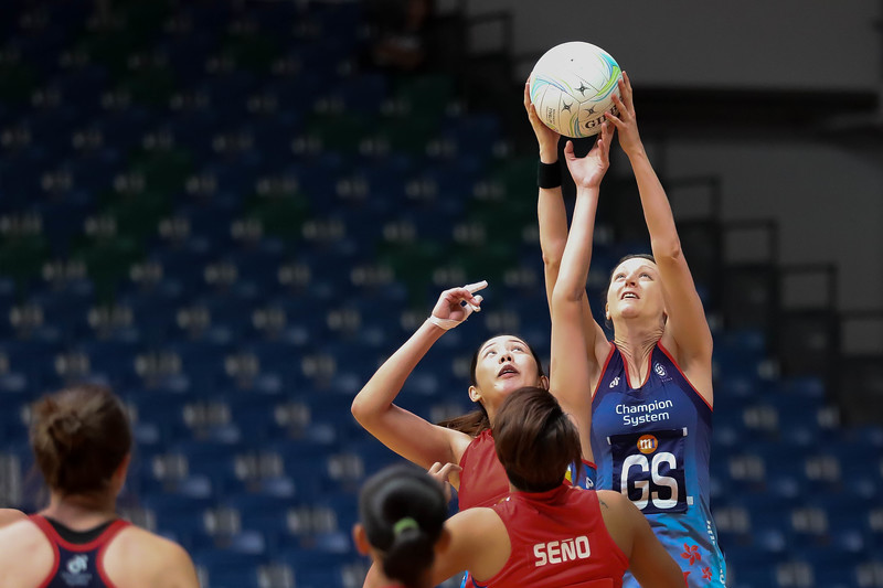 M1 Asian Netball Championships 2018 - Hong Kong Vs Philippines
