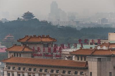 Beijing - July 2015
