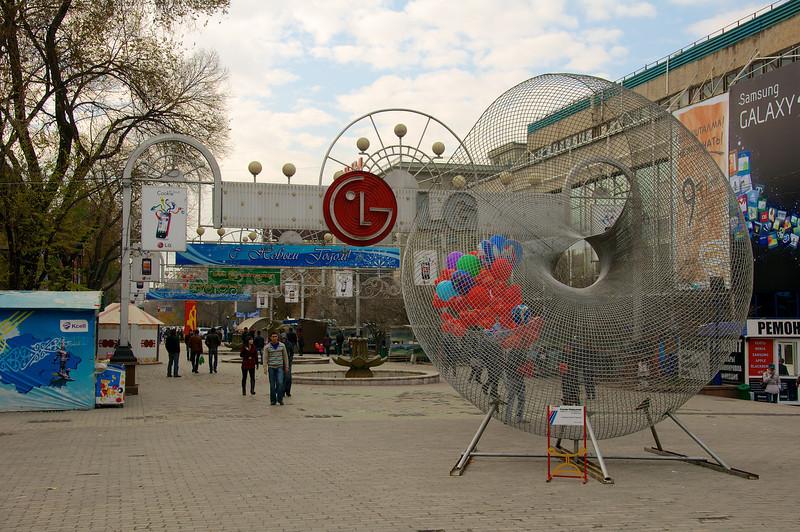 Almata