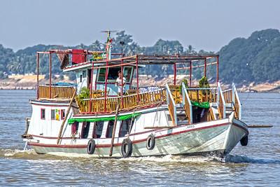 Aye Yarwaddy River