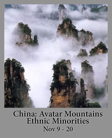 11-09-2017 Zhangjiaje Avatar Mountains