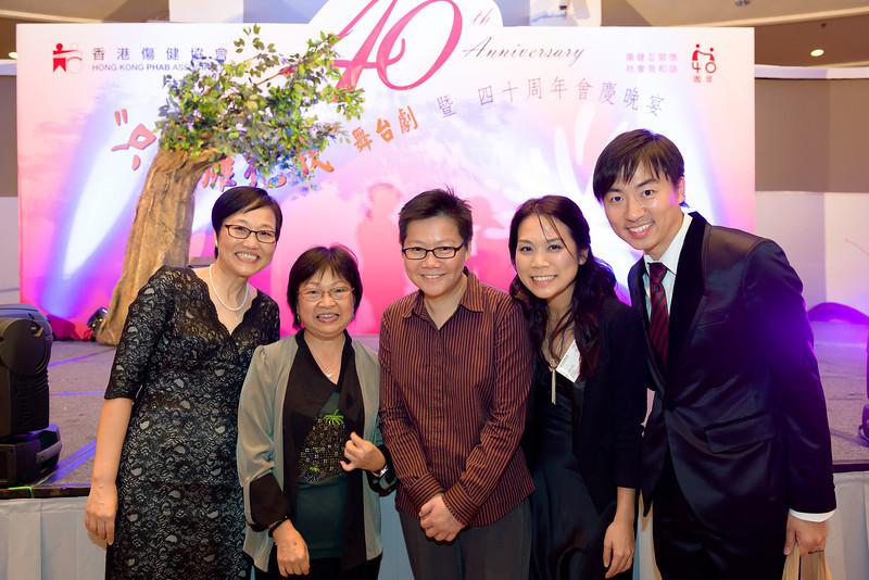 HKPHAB_511.jpg