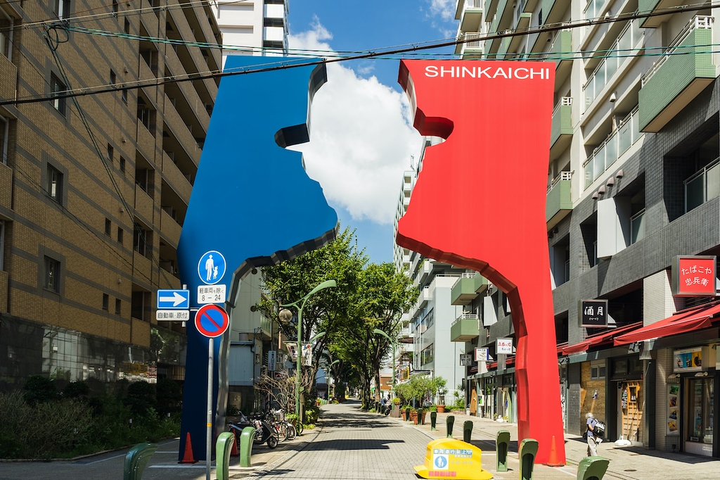 Shinkaichi Shopping Street. Editorial credit: Editorial credit: utoi / Shutterstock.com