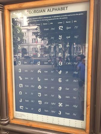 Georgia: Signs (2017)