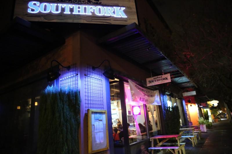 Southfork_06.JPG