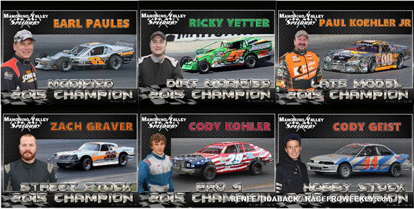 Mahoning Valley Speedway Banquet 2015
