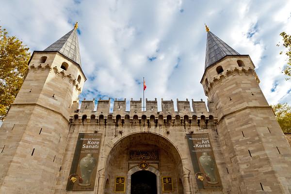 Topkapı Sarayı (Topkapi Palace)