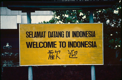 Indonesia 1990