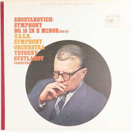 Angel-Melodiya SR-40025 Shostakovich Sym 10