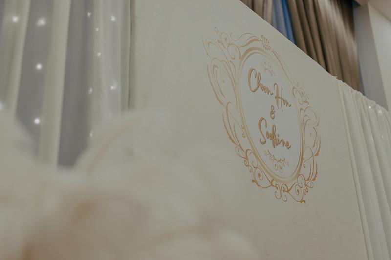 Choon Hon & Soofrine Banquet-14.jpg