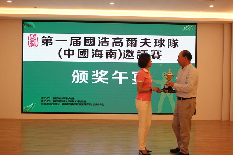 [20191223] 第一届国浩高尔夫球队(海南)邀请赛 (220).JPG